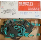 WEICHAI kits and gaskets