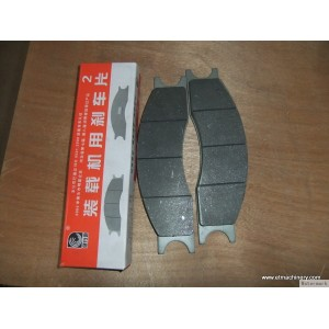 http://www.etmachinery.com/42-139-thickbox/brake-pad-for-wheel-loader-.jpg